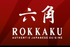 ROKKAKU, Ala Moana Mall - If you're going to go shopping, go to Ala Moana. While you're there, go to Rokkaku for dinner. This is our favorite splurge meal. They use great ingredients and very traditional Japanese techniques. Save room for a Kamameshi (rice cooked in a big potted jar - stirred for 30 minutes). Best seat in the house? chatting with the cook at the grill counter or reserve a tatami room.