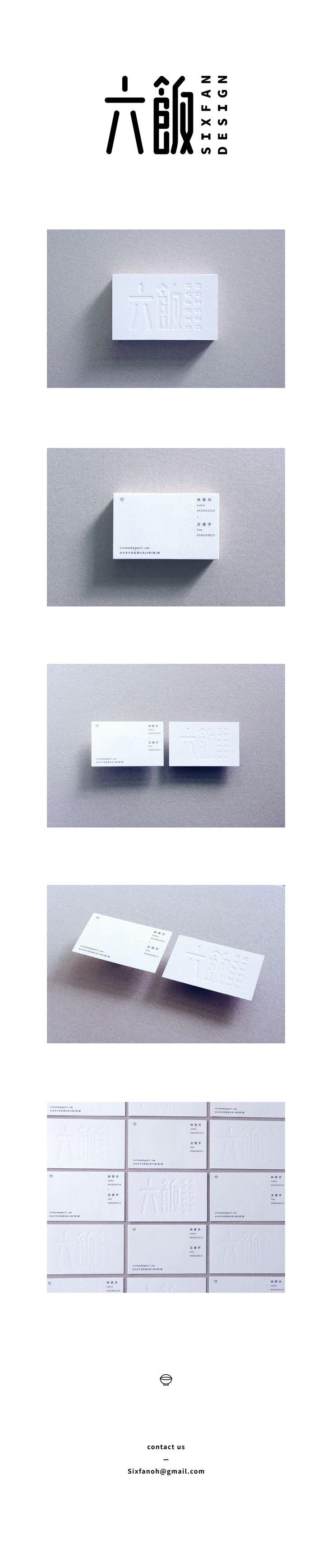 六飯   標準字設計&名片設計 on Behance
