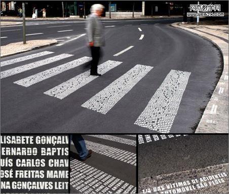 有意思!世界各地独具创意的人行道斑马线
