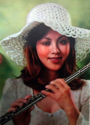 Girl With Flute Winking AND Smiling Animated Lenticular Post Card | eBay