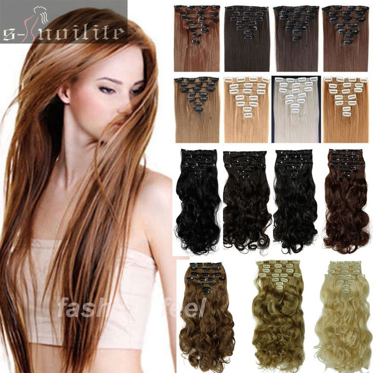 175g 7+1pcs/set clips in hair extension long Curly Fake hair pieces 18 clip in false hair extensions Multicolor Cheap hairpiece