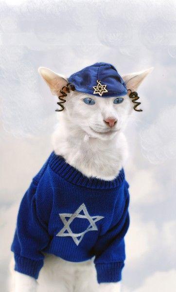 jewish holiday greeting rosh hashanah