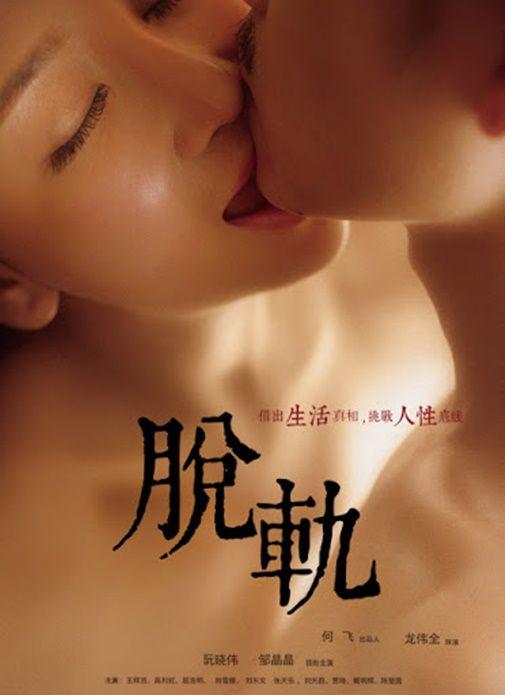 ดูหนังออนไลน์ Tuo Gui (2016) [เกาหลี 18+]  ดูหนังที่นี่เลยนะจ๊ะ - https://goo.gl/2cWD0i