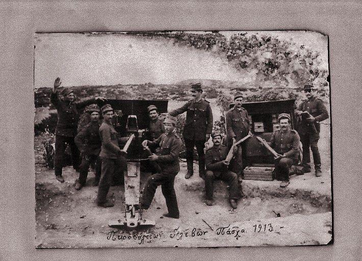 Έλληνες στρατιώτες εκ Σουβάλας (Πολυδρόσου Παρνασσίδος) στο πυροβολείο Φλεβών - Πάσχα 1913.