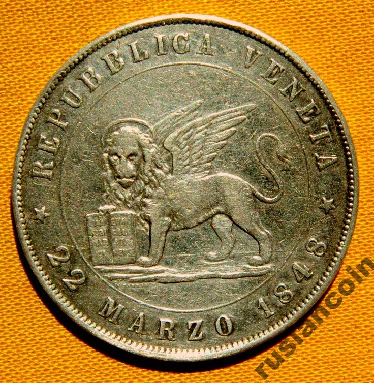 Венеция 5 лир 22 марта 1948 крылатый лев СЕРЕБРО http://molotok.ru/listing/user.php?us_id=13578827enice 1848 5 lire RARE