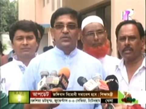 channel 9 news today. noon daliy bangla news channel 9 bangladesh 15 september 2016 live today #