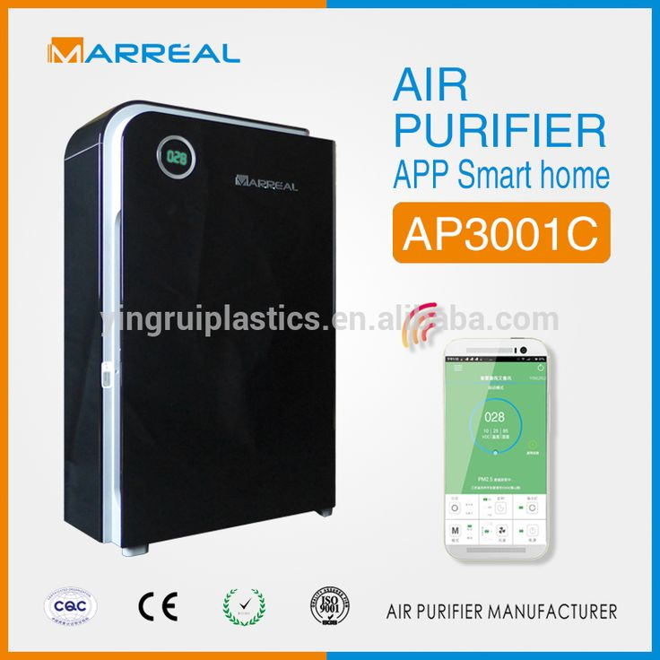 Activated carbon air purifier filter pm2.5 air cleaner