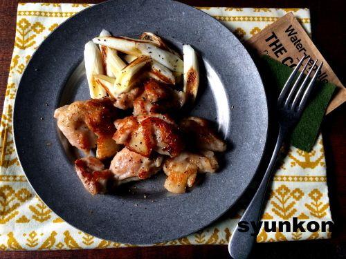 【めっちゃ簡単】もんで焼くだけ!鶏肉の旨塩焼き |山本ゆりオフィシャルブログ「含み笑いのカフェごはん『syunkon』」Powered by Ameba