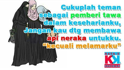 Gambar Kata Kata Mutiara Islam Tentang Pernikahan Di 2020 Dengan