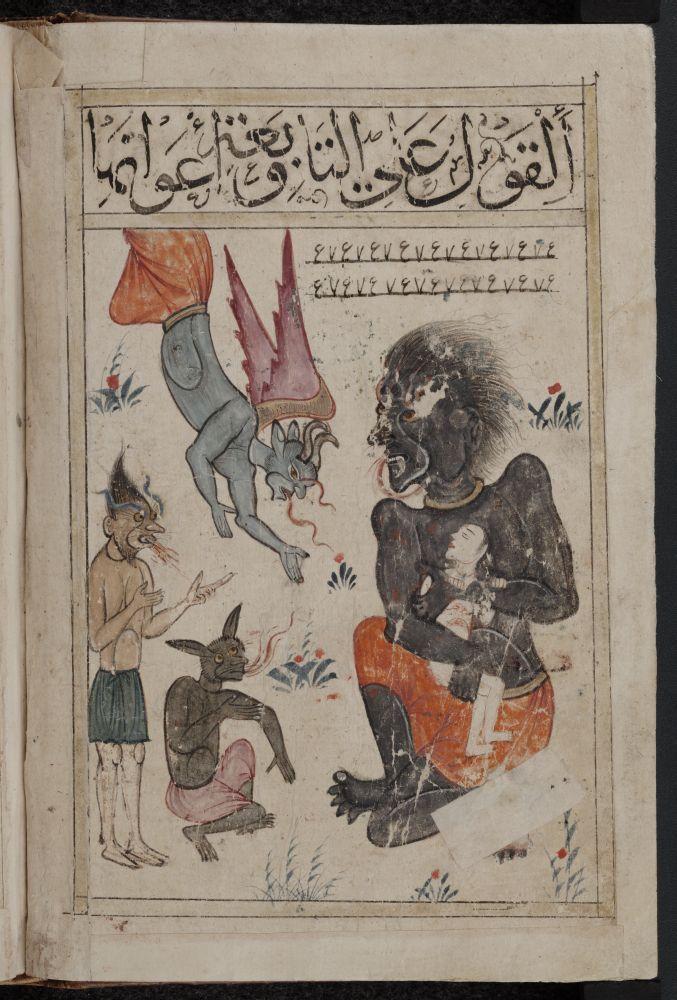 Another group of jinn holding a human, 14th century manuscript. Kitab al-Bulhan