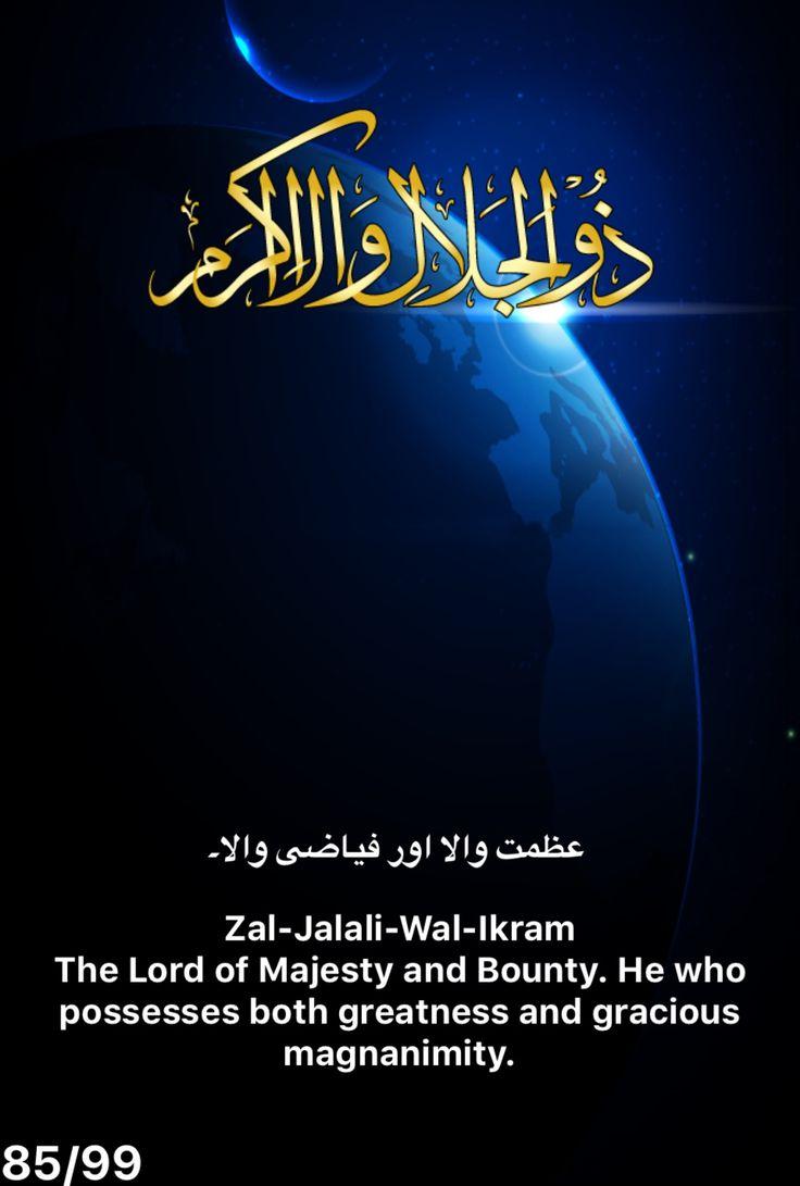 Pin By Daily Hadith On 99 Names Of Allah Islamic Love Quotes Allah Love Allah Names