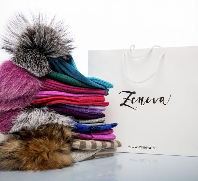 Подарочная упаковка для ваших покупок | zeneva.ru