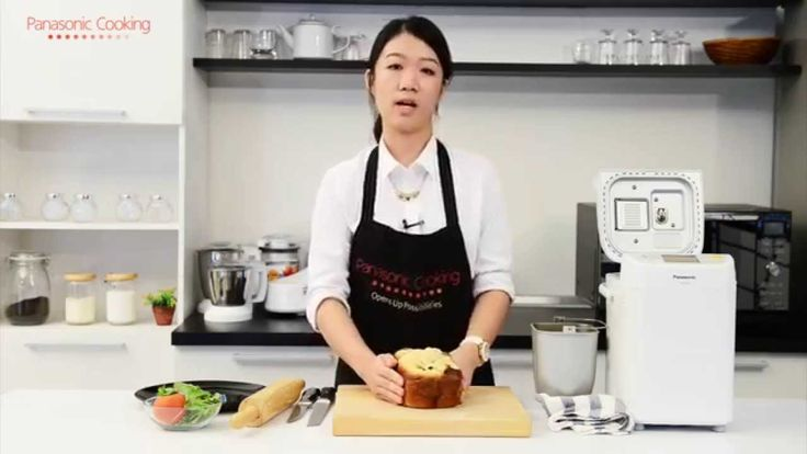 Stuffed Bread Ham and Spinach by Panasonic Bread Maker เครื่องทำขนมปังอั...