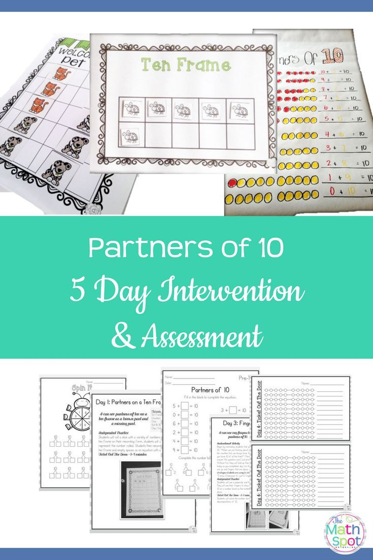 23 best Graphing and Data images on Pinterest | 4th grade math ...