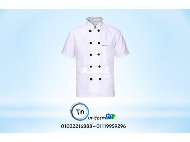 تيشرتات بولو زى المطاعم 01119959296 01022216888 Chef Jackets Jackets Fashion