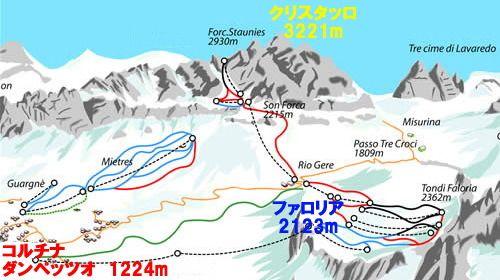 コルチナダンペッツオ|イタリアスキーツアー