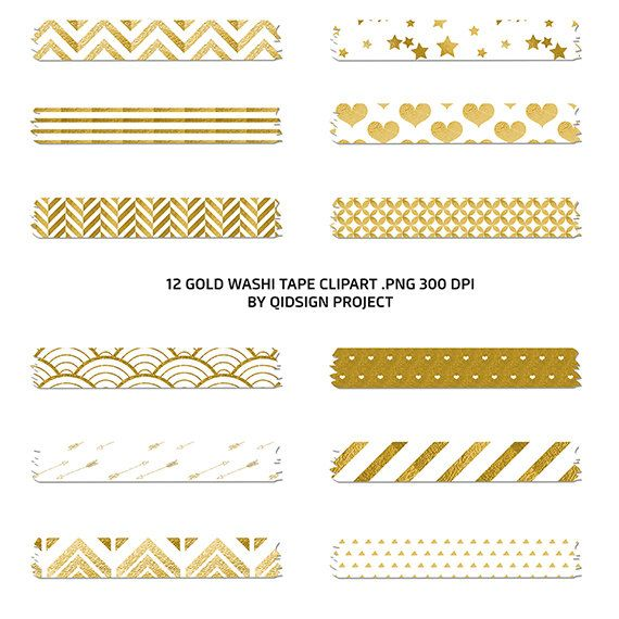 Hey, I found this really awesome Etsy listing at https://www.etsy.com/listing/243513034/buy2get1free-12-digital-washi-tape-white