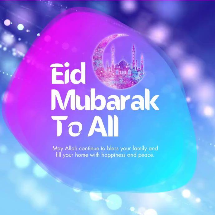 Eid Mubarak Greeting Instagram Post In 2021 Ramadan Poster Ramadan Eid Mubarak Greetings