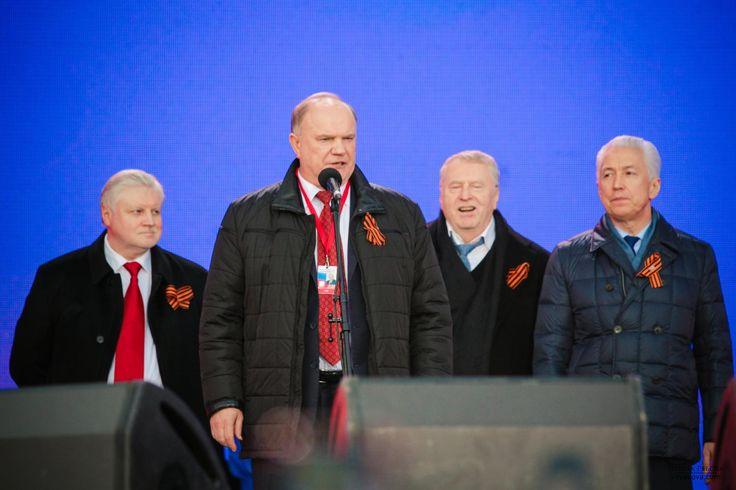 Митинг-концерт «Мы вместе!» - в честь годовщины аннексии Крыма
