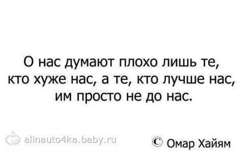 Омар Хайям  http://www.ozon.ru/context/detail/id/136250265/         http://www.ozon.ru/context/detail/id/136250280/         https://www.amazon.com/x421-x442-x438-x445-Russian-ebook/dp/B01EVDZDBC?ie=UTF8 https://www.amazon.com/x421-x442-x438-x445-x434-ebook/dp/B01EVDZBFU?ie=UTF8 http://www.litres.ru/evgeniy-kislov/         https://ridero.ru/books/stikhi_dlya_detei_i_ikh_roditelei-1/   - Книга-1 https://ridero.ru/books/stikhi_dlya_detei_i_ikh_roditelei-2/   - Книга-2