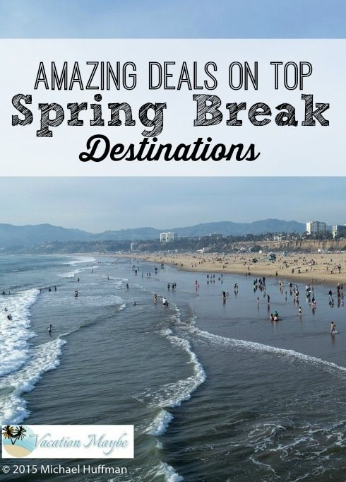 Amazing travel deals to top Spring Break Destinations including Vegas, Daytona, and Cancun!
