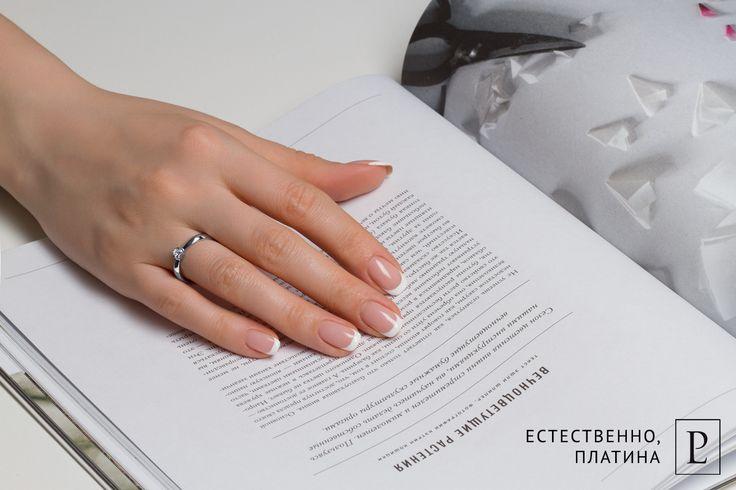 Кольцо из платины с бриллиантом для предложения руки и сердца от Platinum Lab. #ring #brilliant #помолвочноекольцо #кольцо #jewelry #platinum #PlatinumLab #rings #wedding #weddingrings #diamond #jewellery #accessorize