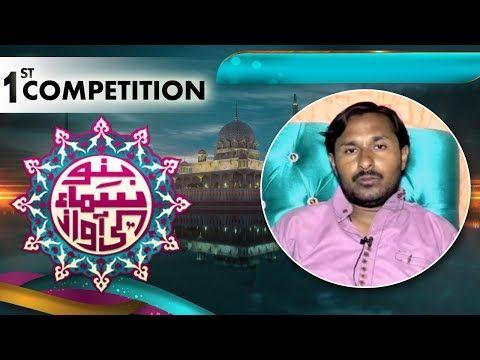 Furqan Hussain   Bano Samaa Ki Awaz   SAMAA TV   30 May 2017 - https://www.pakistantalkshow.com/furqan-hussain-bano-samaa-ki-awaz-samaa-tv-30-may-2017/ - http://img.youtube.com/vi/qjeKknoMeaQ/0.jpg