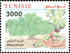 Stamp: The Olive Tree Zarrazi (Tunisia) (Olive Trees From Tunisia) Col:TN 2017-09B