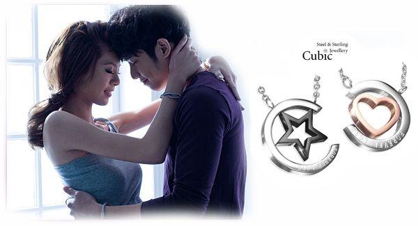 Cubic Couple Necklaces at Aquamarine Jewelry www.aqj.ca