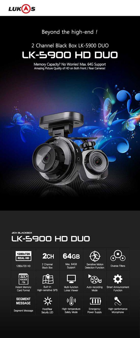 Lukas LK-5900 Duo Car Camera. Best #dashcam in Australia. High quality #dashcams