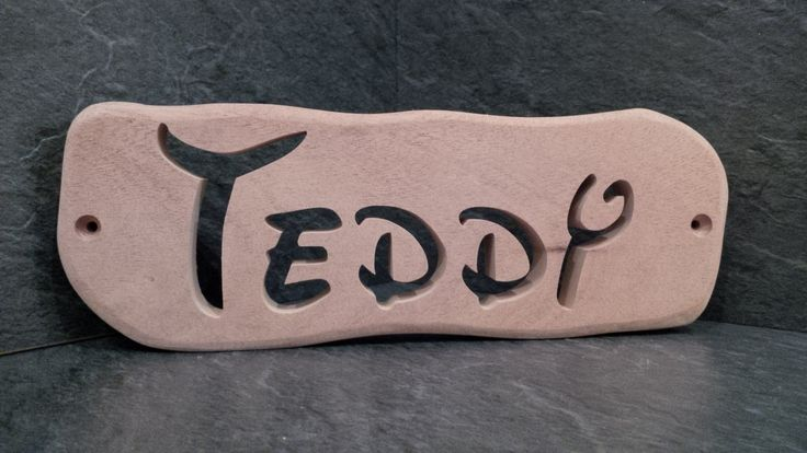 Solid hardwood rustic style Fret Cut Horse Stable name plaque. Any name on these plaques. by BeanandFlaps on Etsy