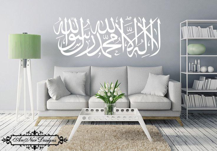 Islamic Wall Art by An Nur Designs - Quran - Shahada - Islamic Wall Art - Islamic Decals - Islamic Wall Decor - Muslim Art - Islamic Wall Decals