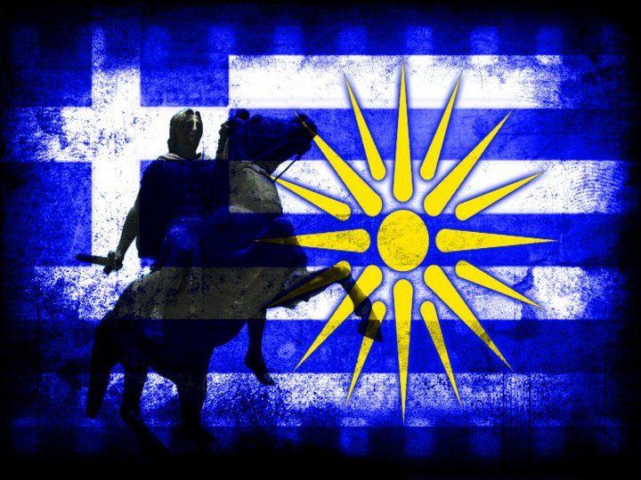 Alexander the Great of Macedon was Greek not Slavic!!!
