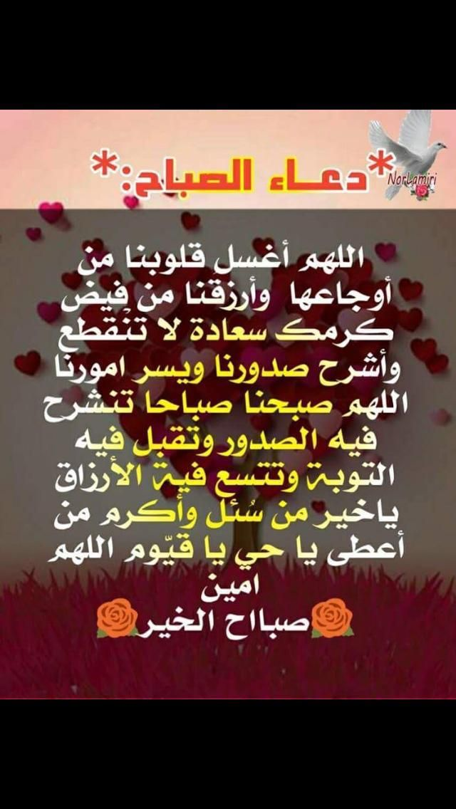 اللهم بك اصبحنا وبك اصبحنا وبك نحيا وبك نموت واليك النشور Arabic Calligraphy Calligraphy Relationship