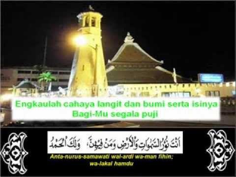 Doa after Tahajjud Prayer