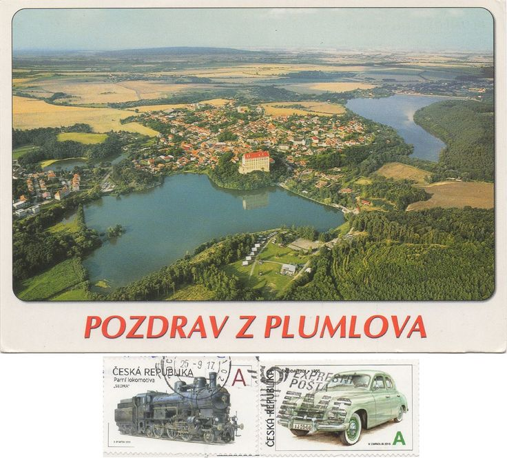 CZ-1253173 - Arrived: 2017.09.28   ---   Plumlov is a town in the Olomouc Region, Czech Republic. Plumlov is the site of a castle which was personally designed by Prince Karl Eusebius of Liechtenstein, an avid devotee to the art of building. Known then as Plumenau Castle, it was intended as a jewel of Baroque architecture. The castle was confiscated from its owners in 1931. It is now in the possession of the local government in Plumlov.