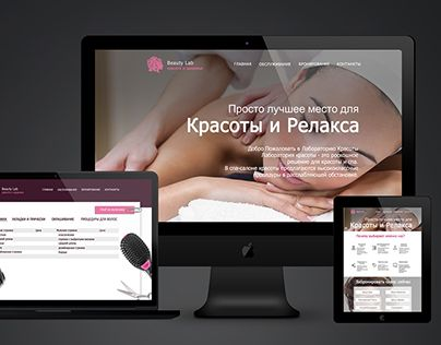 """Check out new work on my @Behance portfolio: """"Landing Page для Beauty Lab"""" http://be.net/gallery/61480769/Landing-Page-dlja-Beauty-Lab"""