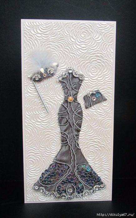 Открытки мая, объемные открытка с платьем