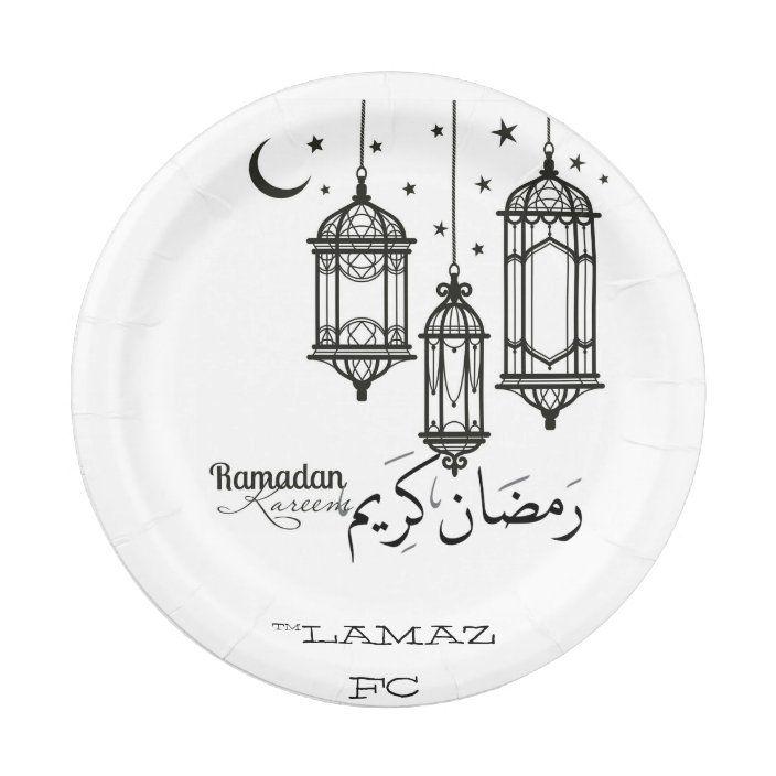 Ramadan Kareem Paper Plates 7 In Zazzle Com Ramadan Kareem Decoration Ramadan Kareem Ramadan