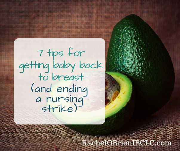 Here are my seven favorite tips for ending breast refusal or a nursing strike, in no particular order.  Remember, it's imperative to protect your milk supply as you work to get baby nursing again!