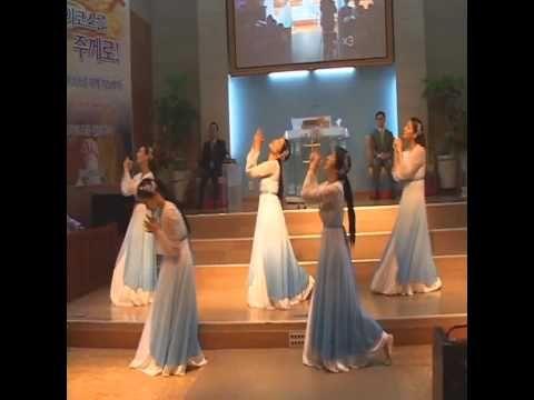 영주시민교회 항유옥합, worship dance -나같은 죄인 살리신 - YouTube