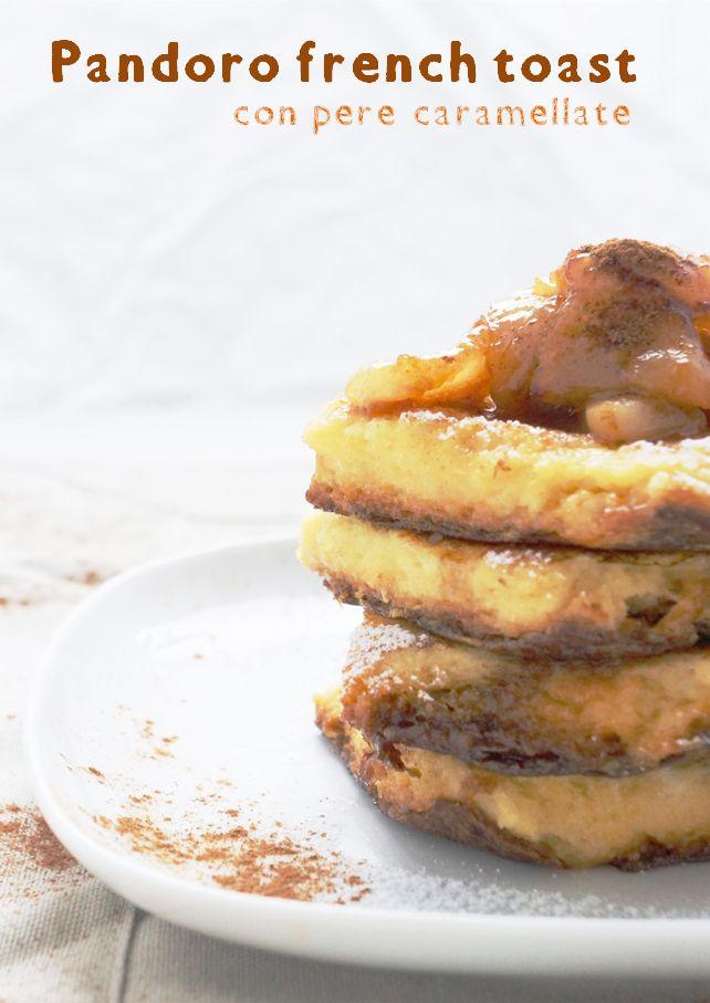 A chi di voi non è rimasto in casa un panettone o un pandoro da Natale? E magari ormai si è un po' seccato sui bordi e non lo mangiate più, ma non avete il coraggio di buttarlo? La nostra food blogger Starsspoon ci spiega come avere un #dolce perfetto, servito caldo a colazione: si tratta del french toast, realizzato riciclando gli avanzi di pandoro di Natale. http://paperproject.it/food/cucchiaio-di-stelle/pandoro-french-toast-pere-caramellate-cannella/