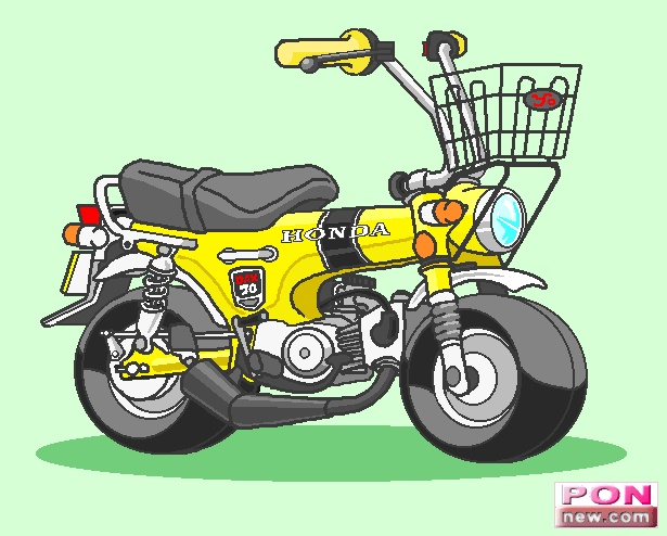 dax yellow