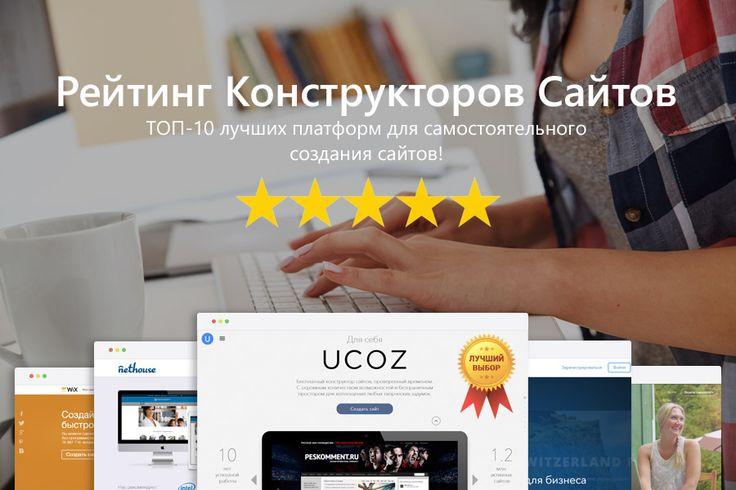 Платформа создание бесплатного сайта сайт компании hrs