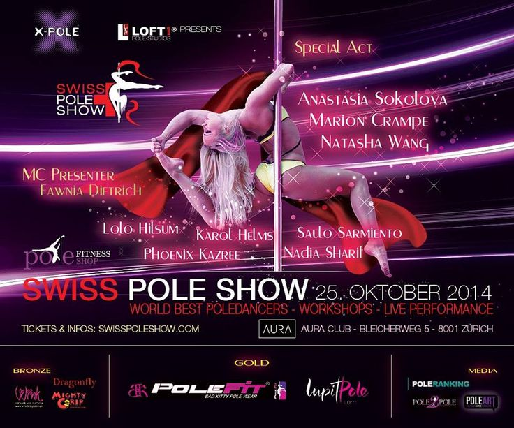 SWISS POLE CUP Pole show in Zurich! 25.10.2014 Best of the best! #poleshow