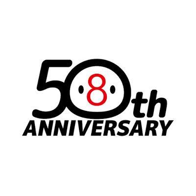 [logo design] 8番らーめん 50周年ロゴ佳作!