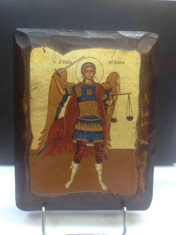 Saint Michael (Archangel Michael). Hand made in Hellas-Greece Dimensions: 5,51 x 7,08 inches / 14 x 18 cm