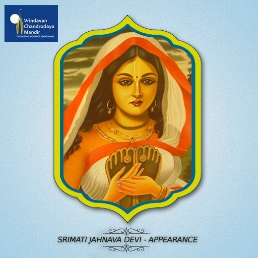 #SrimatiJahnavaDevi was the wife of Lord Nityananda. Later, she became a leading figure in the Sankirtana movement.