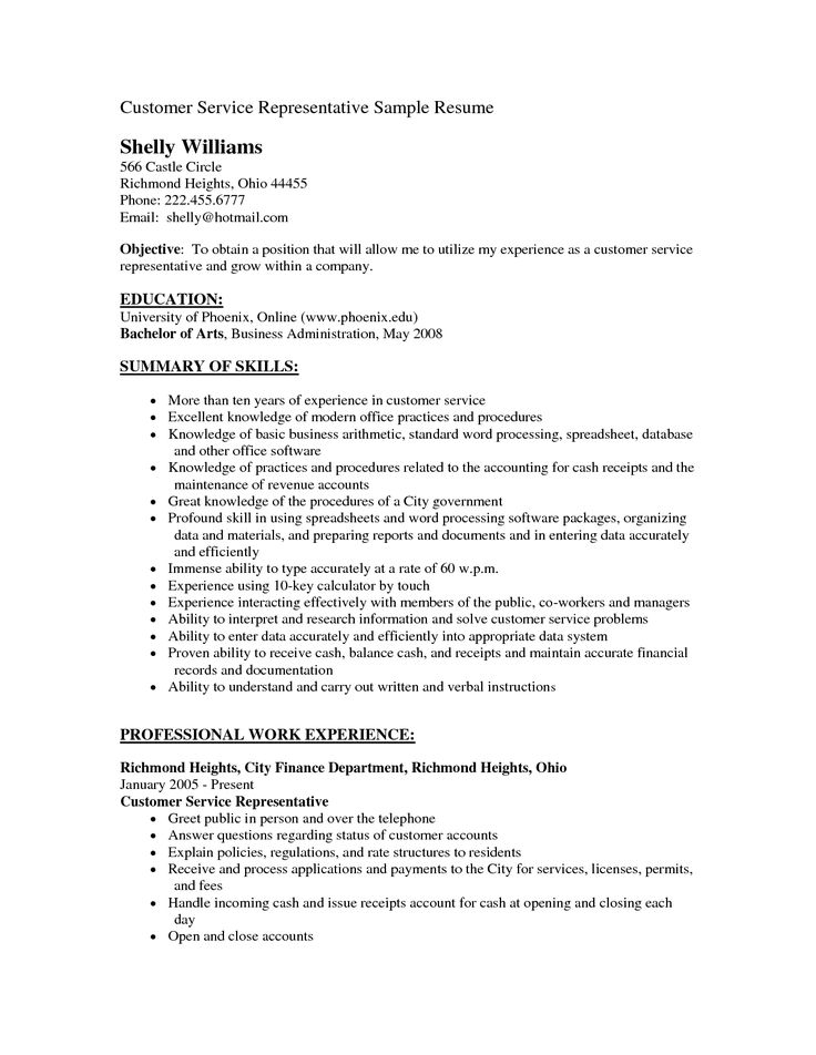 23 best Sample Resume images on Pinterest Best resume template - resume objective examples customer service