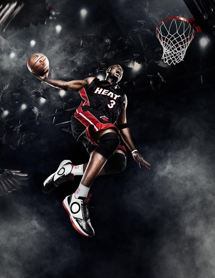 Баскетбол картинки на аву